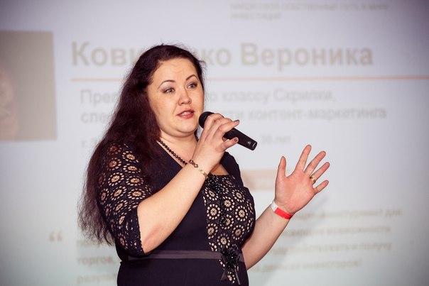 В Челябинской области за аферы на 50 миллионов осудили организатора онлайн-семинаров о бизнесе