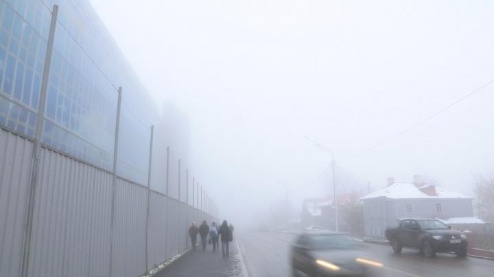Гололед в тумане: МЧС Башкирии предупреждает водителей об опасности