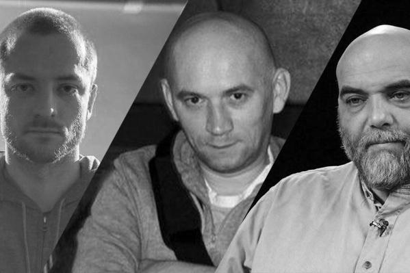 Журналисты погибли в ЦАР во время съемок документального фильма