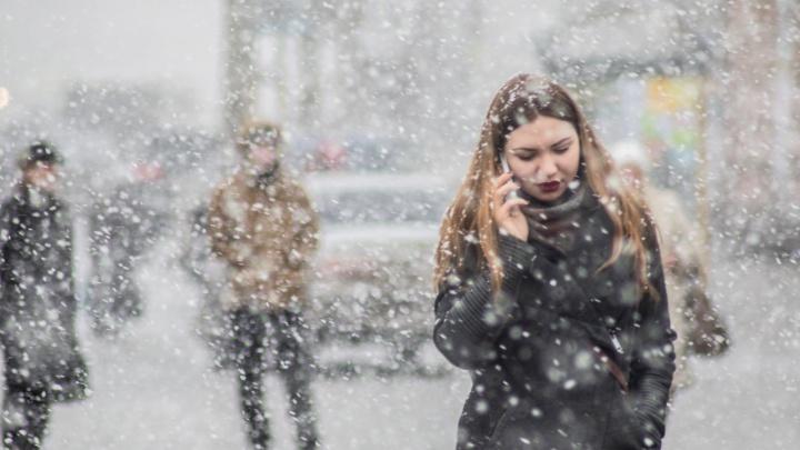 Зима близко, утепляйтесь: синоптики пообещали снег на конец рабочей недели