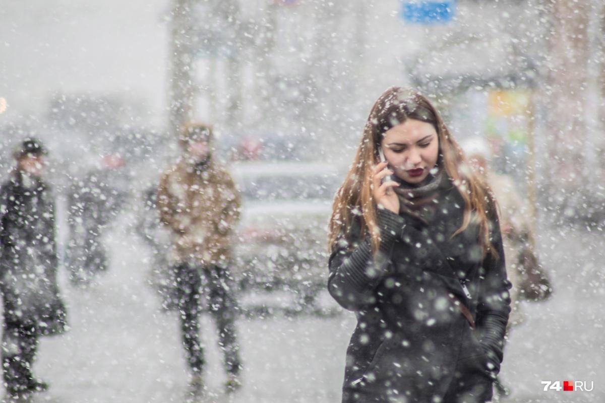 Главное, чтобы к снегу оказались готовы коммунальщики и городские власти