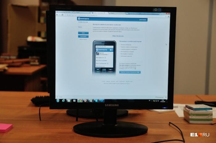 22% екатеринбуржцев уверены, что работодатели не мониторят их соцсети