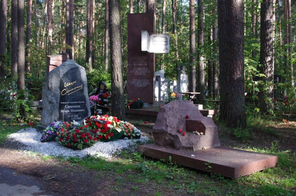 Надгробная плита Игорю Симонову — слева. Справа — Мише Брусиловскому