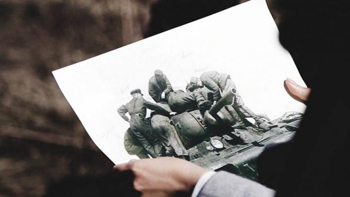 Камера-гармошка, старые платья и танк: в Челябинске «оживили» фотографии фронтовиков