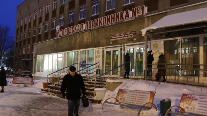 Эвакуация в День спасателя: почему в Архангельске людей выводили из зданий больниц и вокзалов