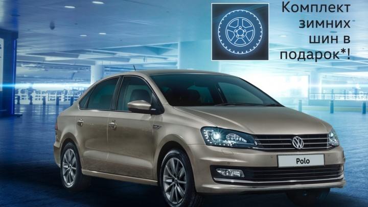 Volkswagen Polo — надежный спутник автомобилистов
