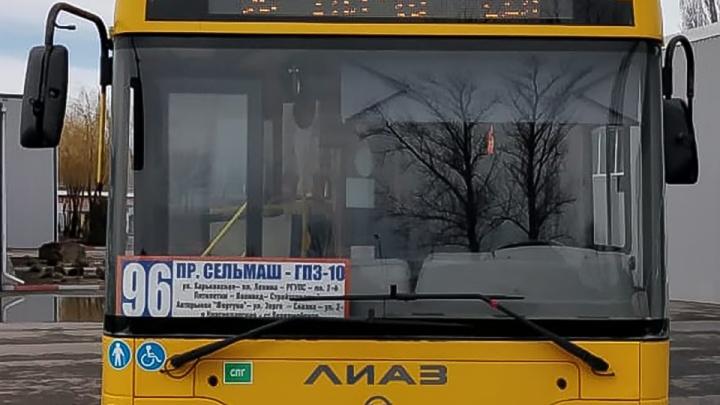 Всё о Военведе и улице Ленина: еще один автобус в Ростове станет экскурсионным