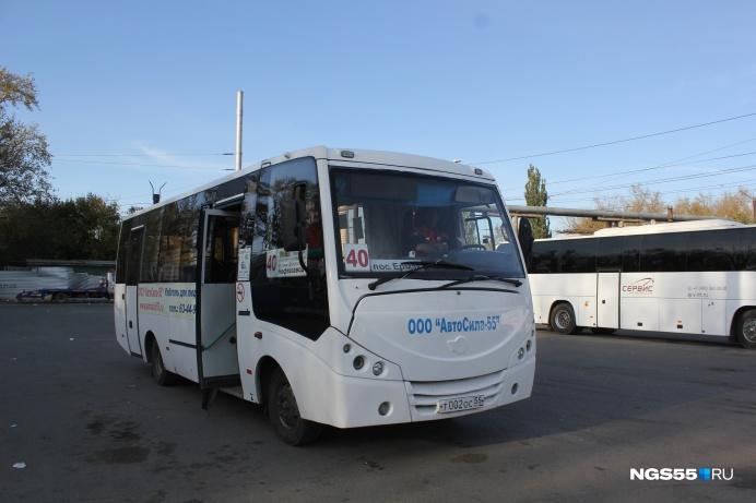 """Теперь автобусы с маршрута <nobr class=""""_"""">№ 40</nobr> пойдут на другие маршруты, обслуживаемые компанией «Автосила-55»"""