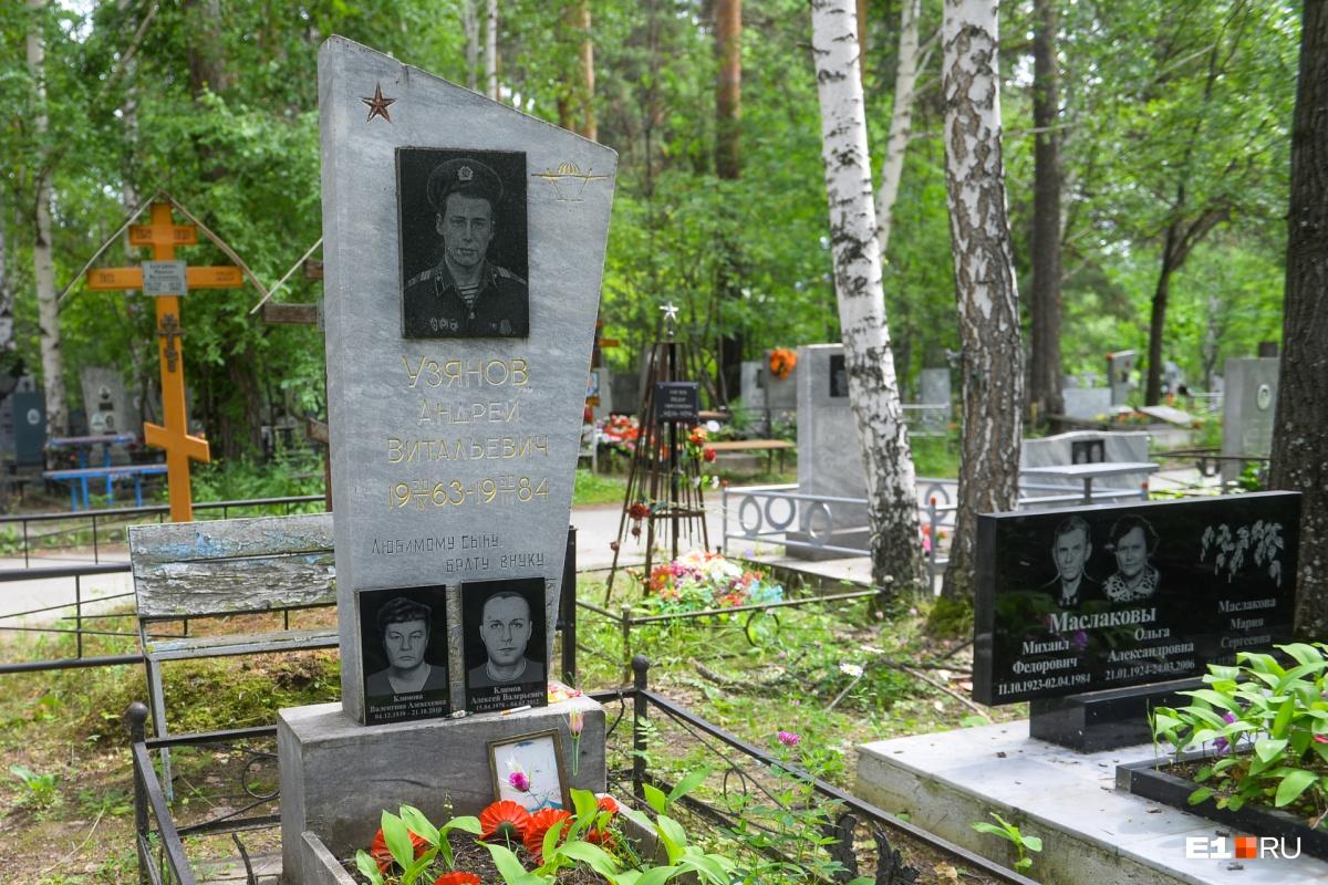 Андрей Узянов воевал в Афганистане с октября 1982 года. За высокое воинское мастерство, мужество и отвагу, проявленные в боевых операциях, награжден медалью «За отвагу». Погиб 30 марта 1984 года. На фасаде школы № 49 установлена мемориальная доска в память о нем
