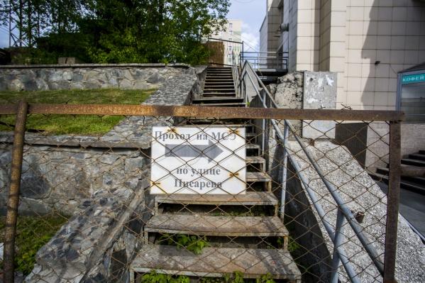 Лестница у здания, где люди получают статус инвалидности, замурована уже больше года