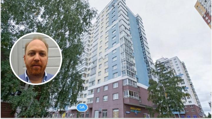 В Екатеринбурге мужчина спас троих детей из квартиры, где задымился матрас