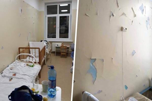 Краска со стен осыпается в кровати маленьких пациентов
