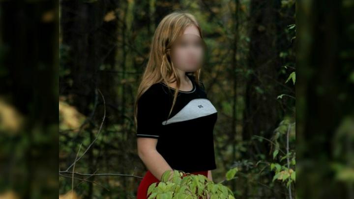 Башкирские следователи занялись делом о пропавшей 15-летней девушке