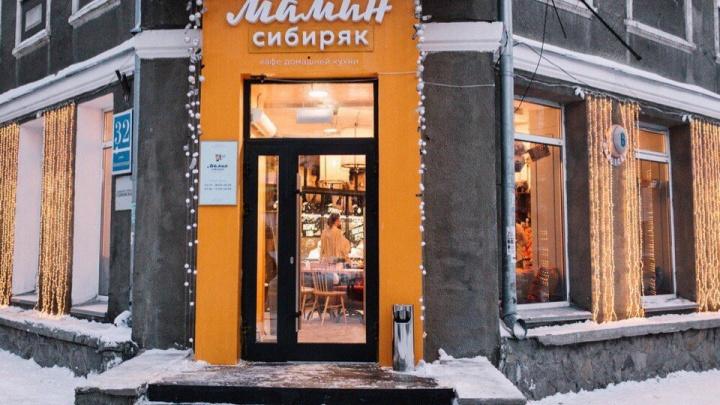 «Мамины» обеды: гостям кафе разрешают забраться на подоконник и угощают домашней котлетой
