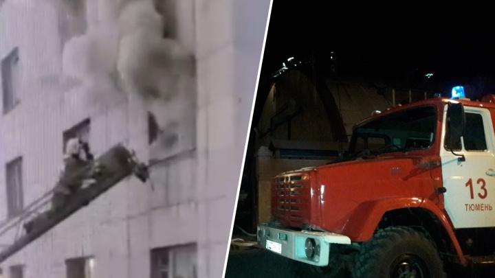 Второй раз за месяц: в девятиэтажке на Республики случился пожар. Эвакуирован 21 человек