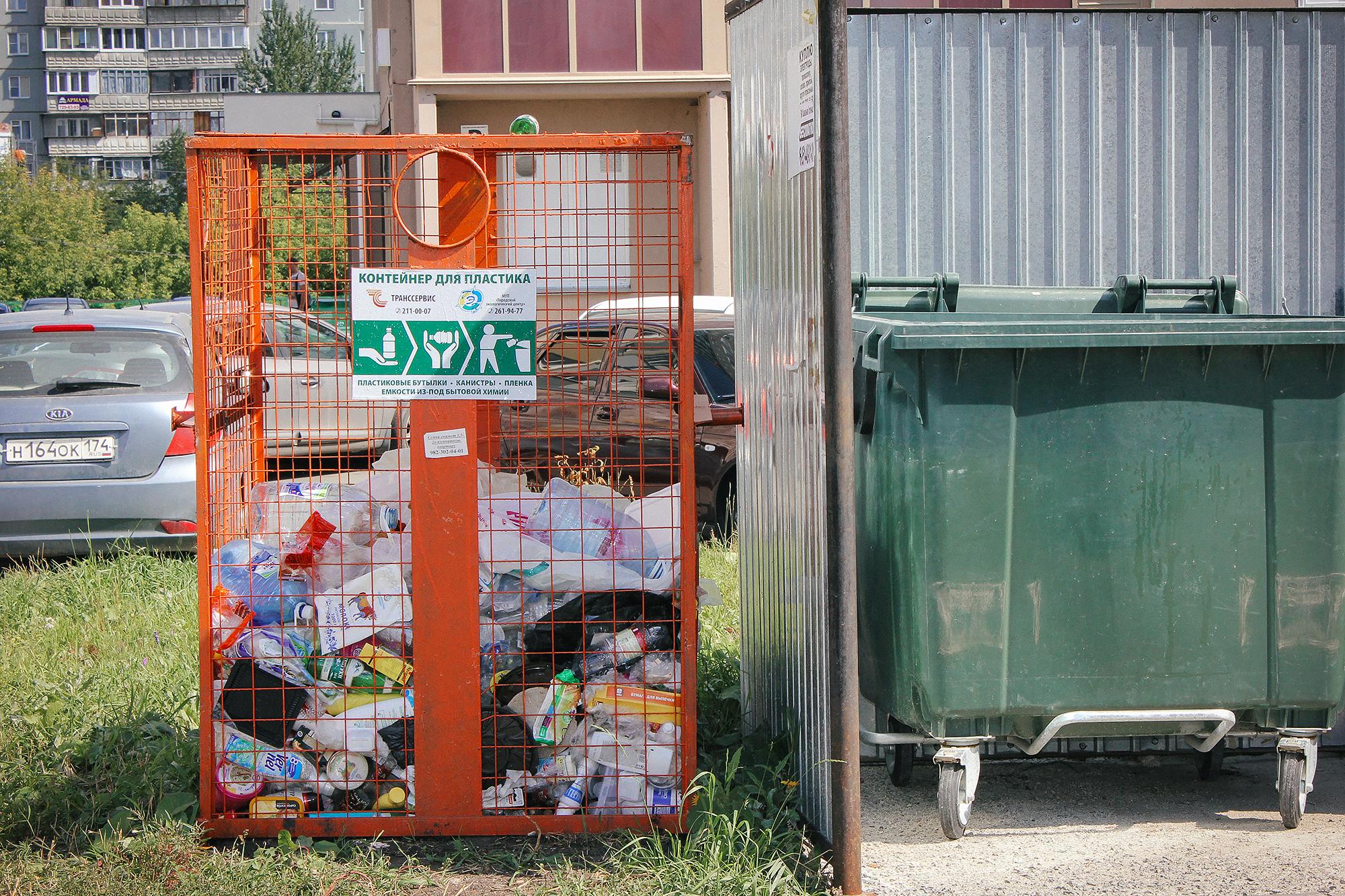 Раздельный сбор мусора начнут вводить с 2019 года<br>