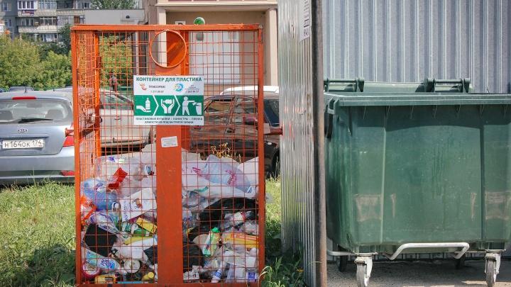 Челябинские мужчины высказались против раздельного сбора мусора
