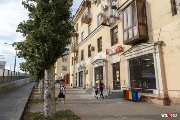 Дом на улице Мира, 13 признан объектом культурного наследия