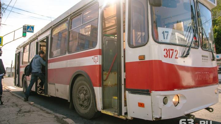 Жители Самары попросили продлить маршруты троллейбусов №17 и №20 до площади Революции