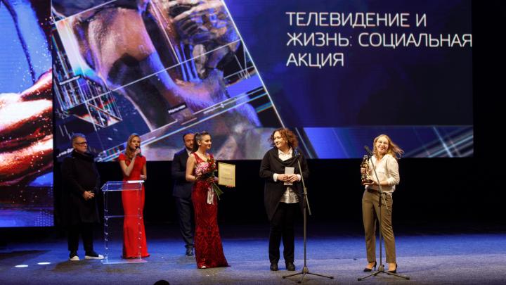 «ТЭФИ-Регион» 2019: трансляция церемонии награждения лучших тележурналистов России