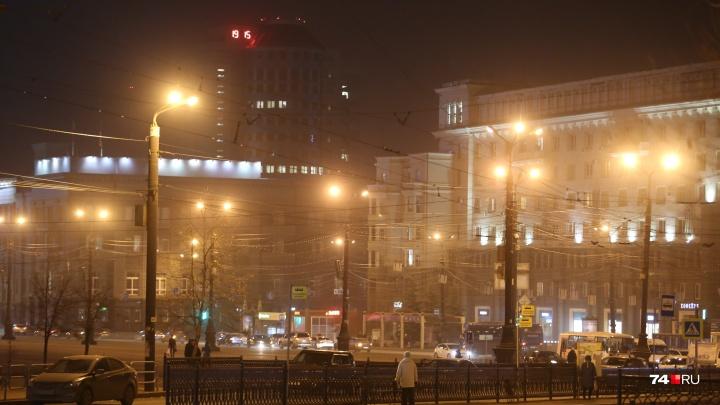 В Минэкологии рассказали, какие опасные вещества зависли в смоге над Челябинском