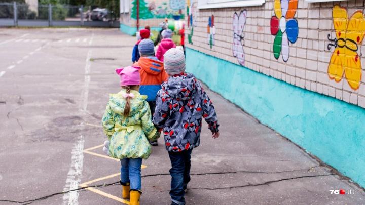 «Идея губернатора»: в Ярославской области отменяют компенсации за оплату детских садов