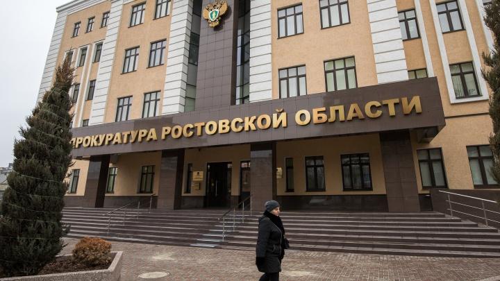 Коммерческая фирма из Ростовской области нанесла государству ущерб в 7 миллионов рублей