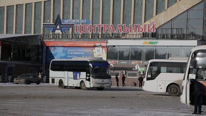 «Деньги некуда девать?»: челябинцы высказались о переносе автовокзала у дворца спорта «Юность»