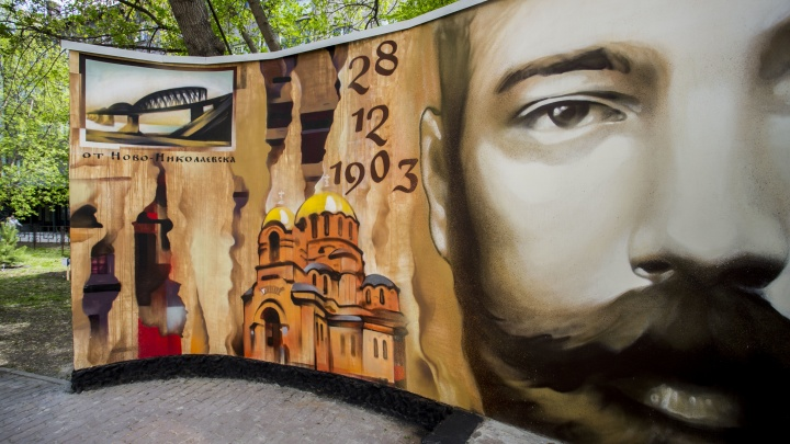 Рядом с Домом офицеров появился сквер с огромным портретом Николая II