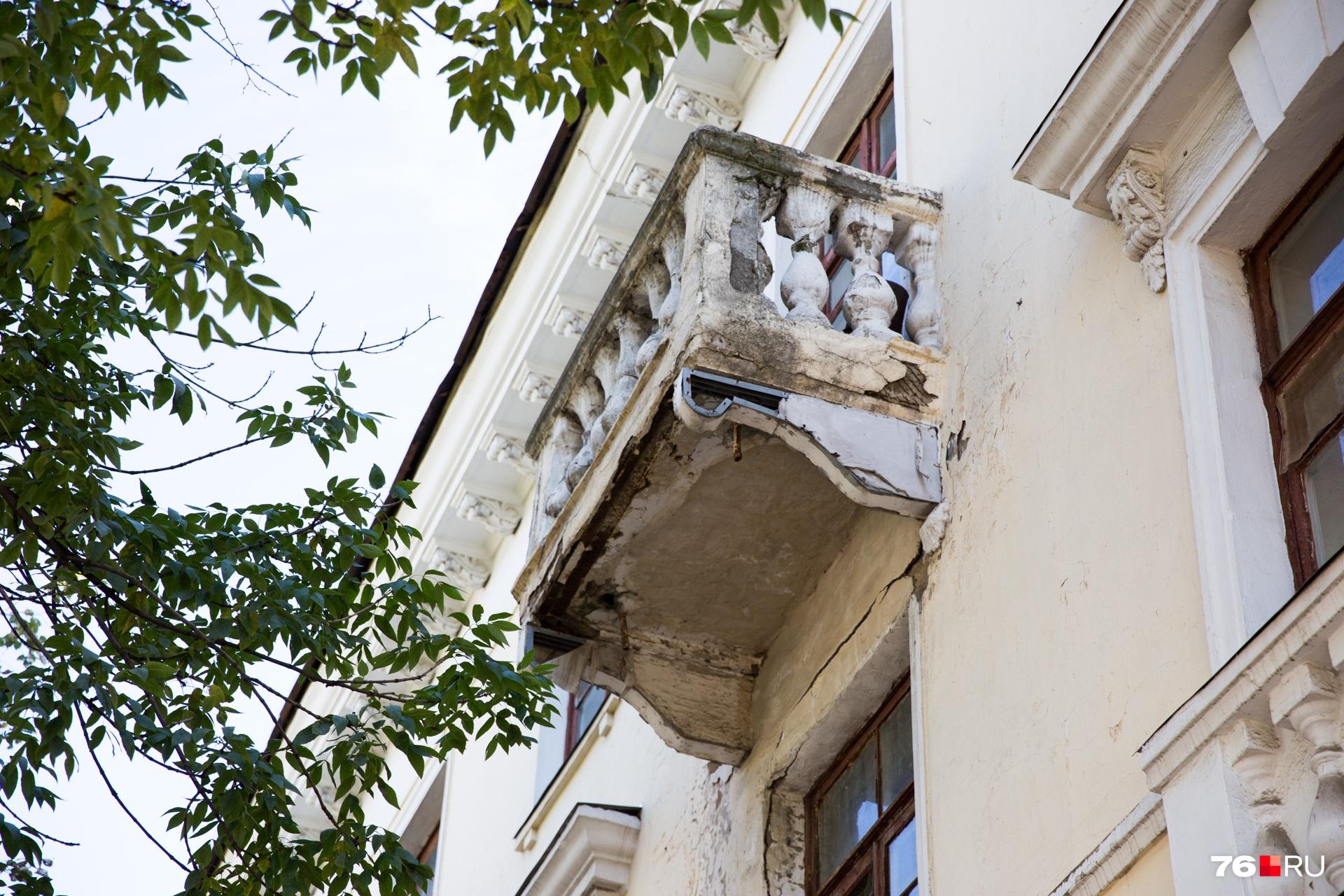 Улица Чайковского, 48/30
