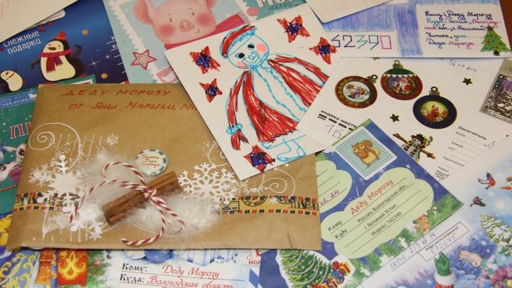 «Деду Морозу. Лично»: новосибирцы написали 300 писем в Великий Устюг