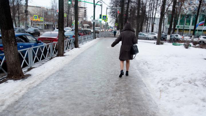В Ярославской области объявлен желтый уровень опасности: экстренное предупреждение МЧС