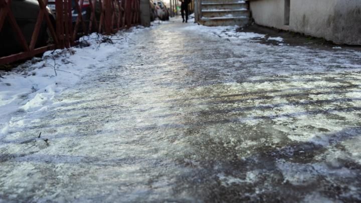 Дороги превратятся в каток: на этой неделе в Ярославле резко похолодает