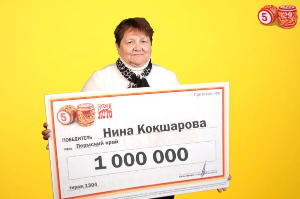 Нина Кокшарова отдаст выигрыш детям