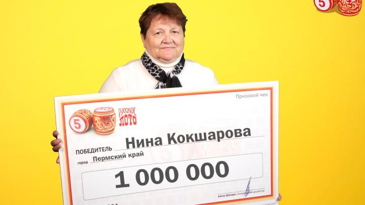 «Поделит деньги с детьми»: повар из Прикамья выиграла в лотерею миллион рублей
