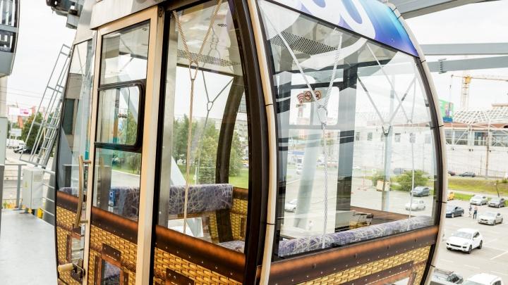 В центре Челябинска можно прокатиться на воздушном шаре