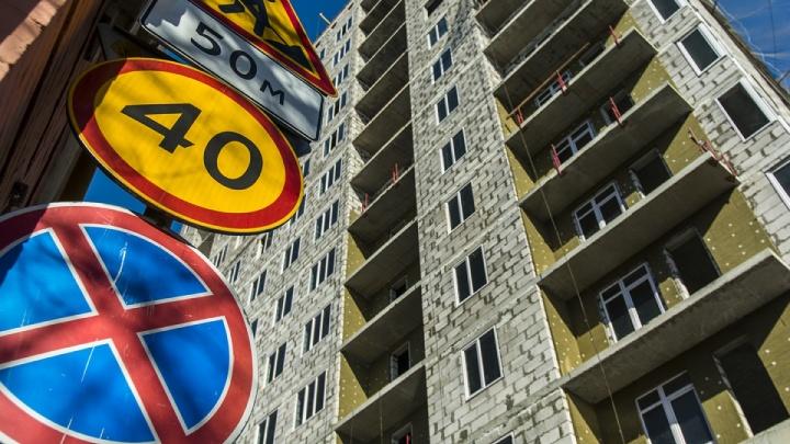 В Ростове возбудили уголовное дело против очередного застройщика