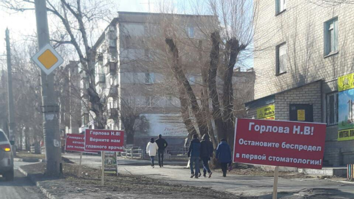 «Это ожидаемо»: челябинцы выставили плакаты, требуя вернуть в поликлинику уволенного главврача