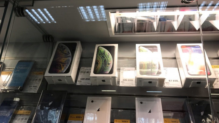 В Ярославскую область привезли новые флагманы IPhone: обзор цен