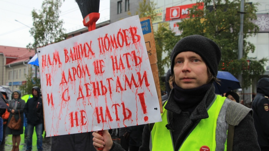 «Власть нас не слушает»: митинг за чистоту Русского Севера в трех минутах видео