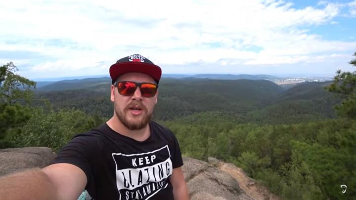 Видеоблогер-путешественник посетил «Столбы» и высмеял названия скал