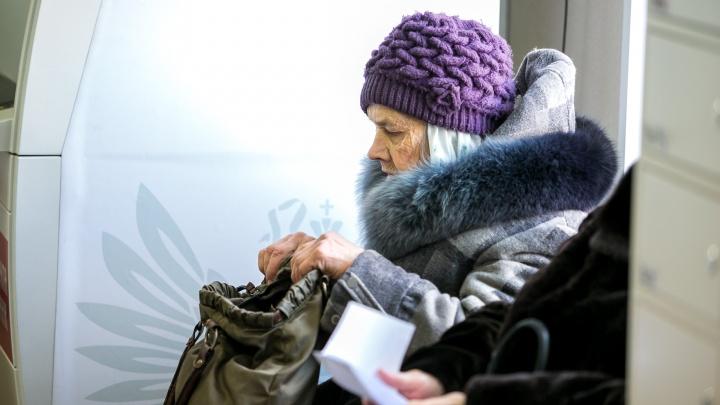 Мошенники одолевают красноярцев под видом работников Пенсионного фонда. Как вычислить проходимцев