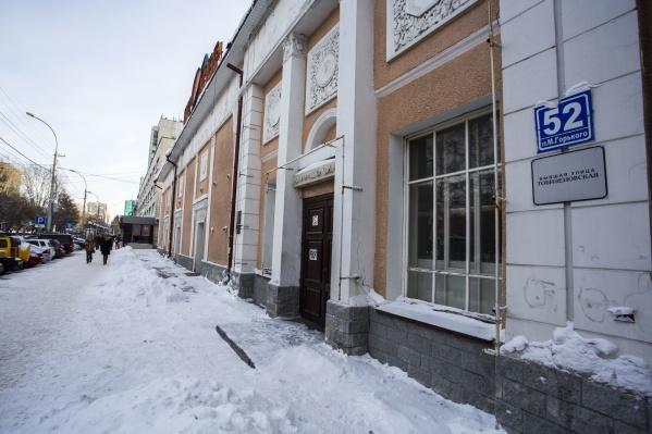Распоряжение о деньгах для нового помещения театра Афанасьева подписал Дмитрий Медведев