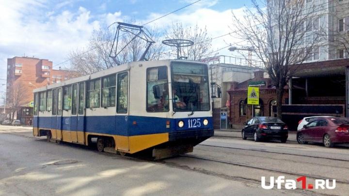Поехали: в Уфе запустили «пробные» трамваи до железнодорожного вокзала