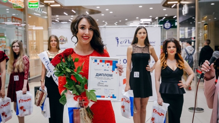 «Северянки добрые и отзывчивые»: «Мисс 29.ru» Анна Данилова рассказала, чему ее научил кастинг «Мисс Офис»