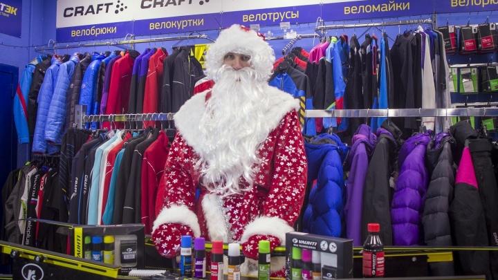 В Екатеринбурге началась новогодняя распродажа товаров для спорта и отдыха
