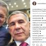 «Историческая фотография»: руководители Башкирии и Татарстана выложили совместное селфи