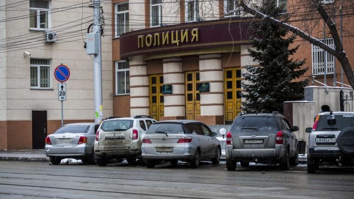 Сибиряки получили полмиллиона за 12 подстроенных аварий: теперь они под подпиской