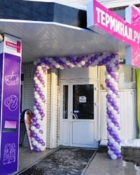 Терминал.ру в Кургане: без витрин и продавцов