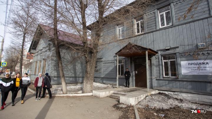 «Сжечь могут в любой момент»: рядом с челябинским вокзалом выставили на продажу 120-летний дом